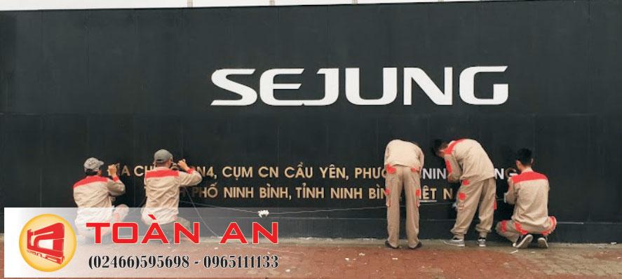 logo cổng công ty SeJung
